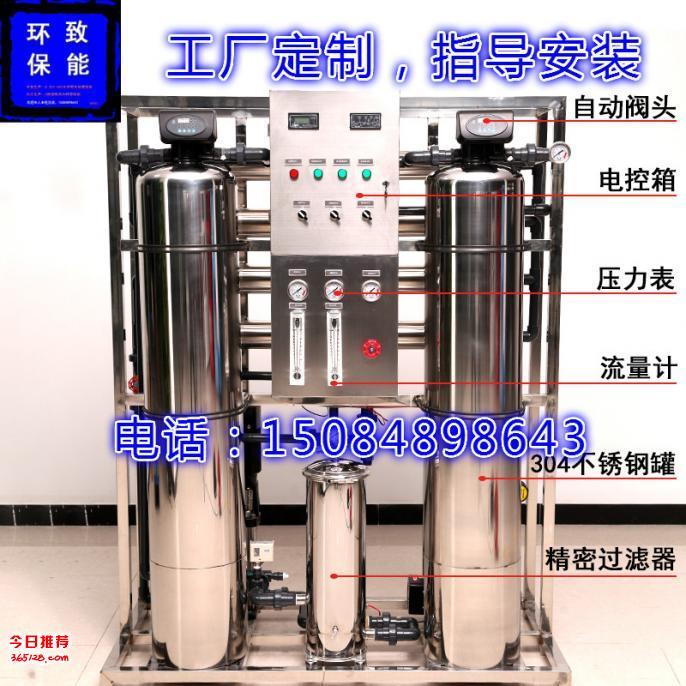 长沙净水机供应商|长沙净水器直销