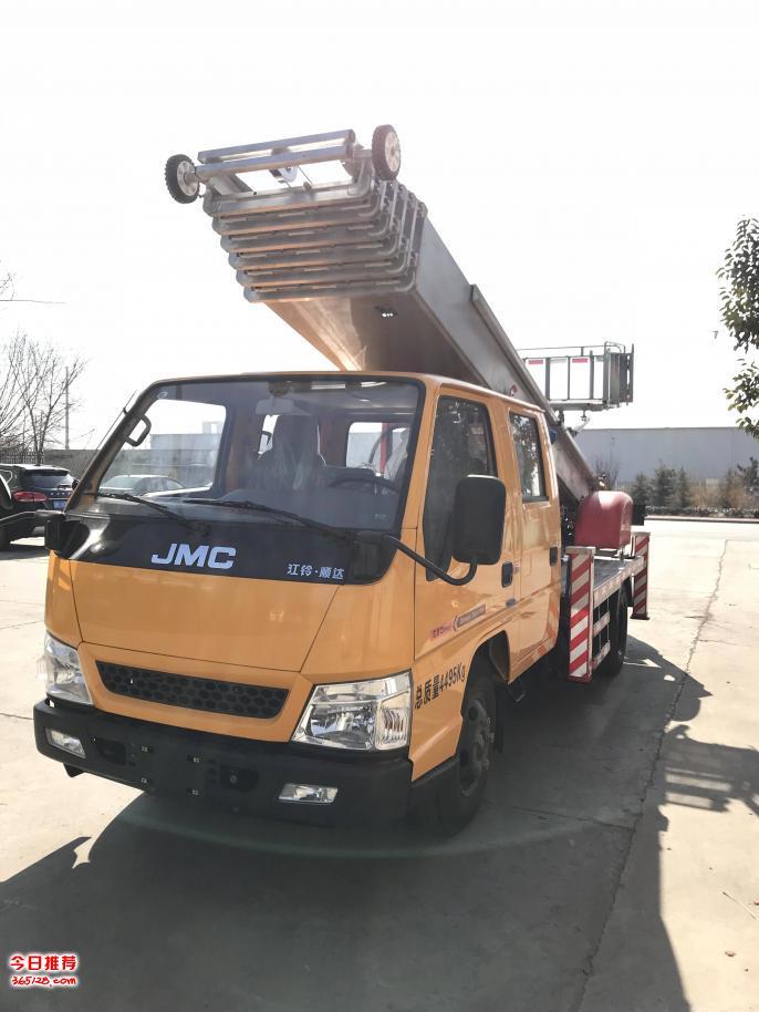 青岛云梯车辆有限公司出新品了 28米上料车 18米高空作业车