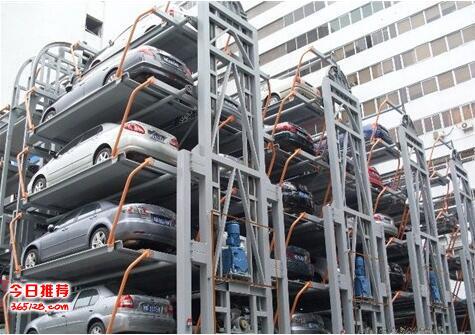 垂直循环立体停车场