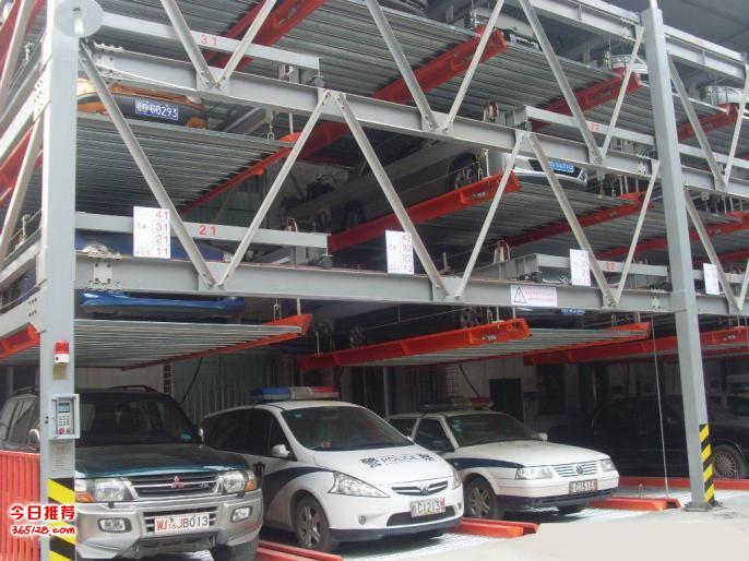 升降横移立体停车场
