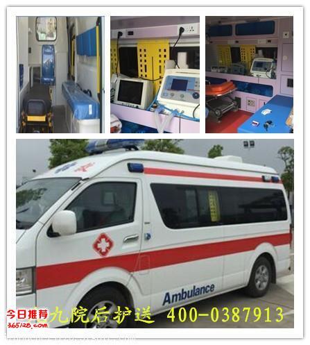 杭州救护车出租长途跨省救护车出租急救车租赁