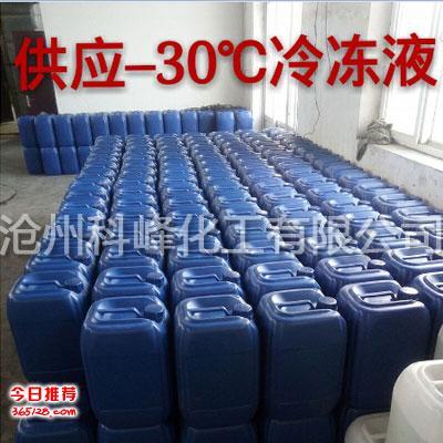 冰砖机冷冻液厂家