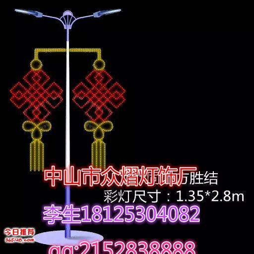 路灯杆造型灯 LED路灯杆造型灯 道路照明 内蒙古鸿运灯笼厂出品