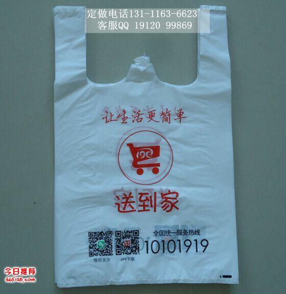山东标准超市塑料袋定做尺寸超市塑料袋厂家