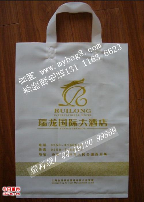 旺仔牛奶广告袋定做旺旺牛奶塑料手提袋尺寸无纺布礼品袋厂家
