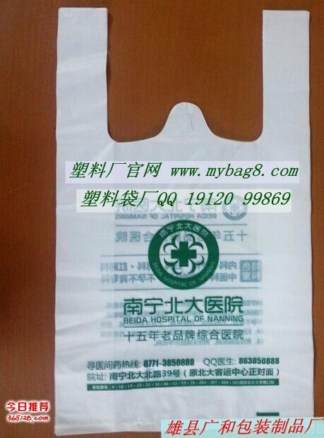 定做药房塑料袋设计尺寸药店打包塑料袋厂
