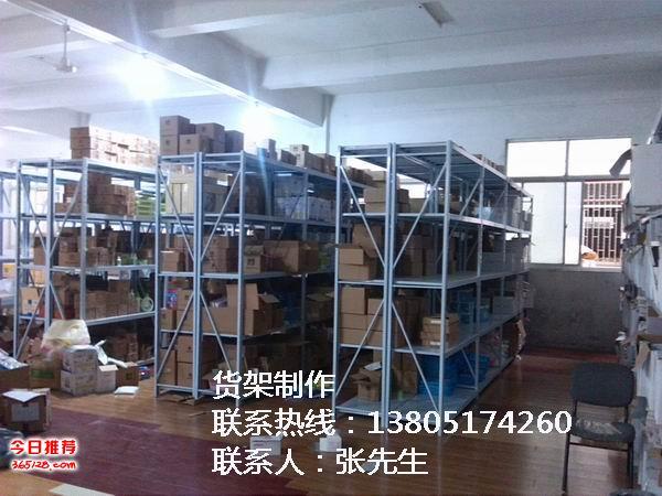 南京货架|南京家用货架|南京地下室货架