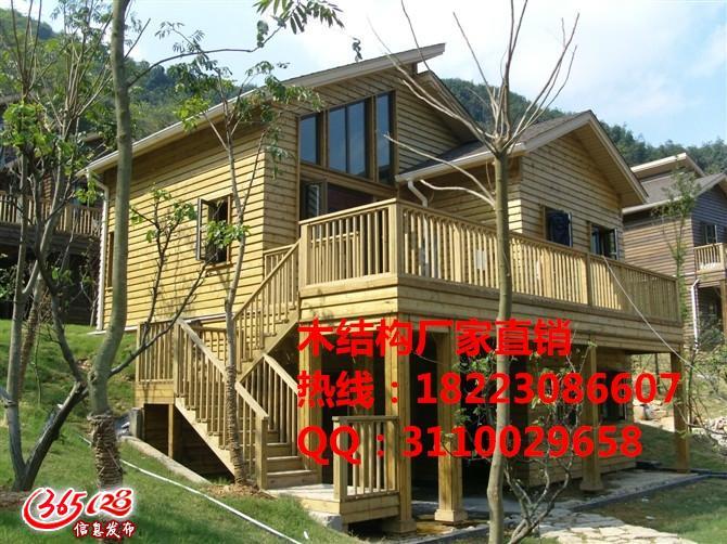 专业生产亭台楼阁木结构房屋
