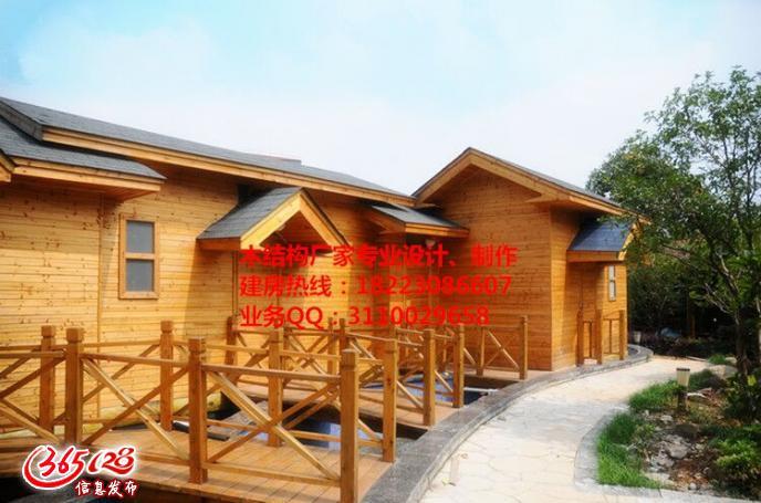 建筑厂家|重庆木房子造价