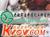 GY礦粉球團粘結劑