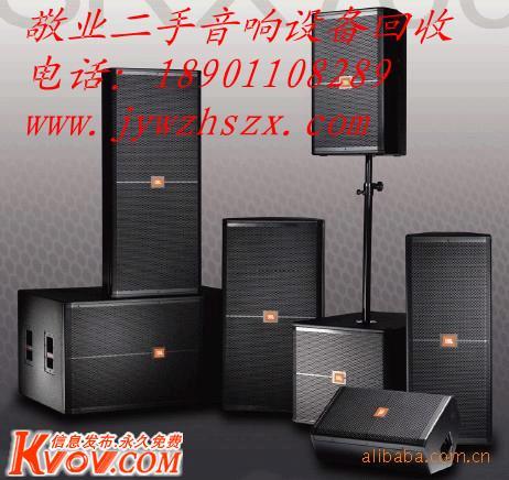 高价回收音响设备,北京二手音响回收,灯光回收,进口功放