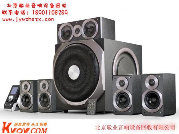 北京高价回收二手音响、二手功放、打碟机及娱乐场所设施