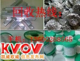 虎门无铅锡膏回收|无铅锡膏的组要成分是什么???