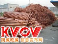 广州铜排回收