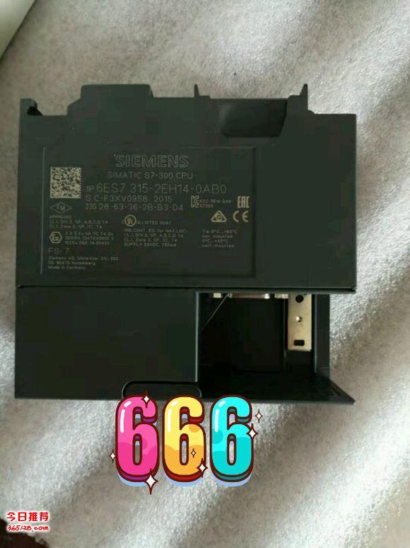 长期面向全国各地上门回收西门子6AV6触摸屏回收西门子S7-300