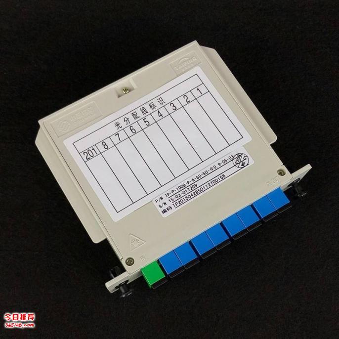 高价回收分光器,上门高价回收插片式分光器