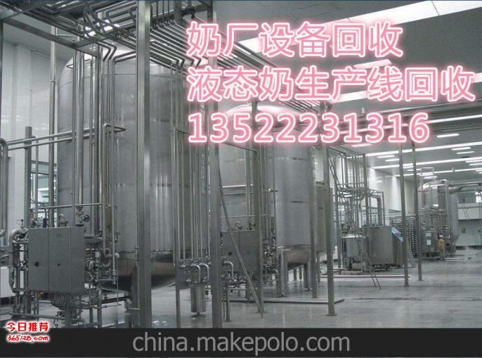 北京市制药厂整厂设备回收拆除天津燕郊制药厂设备回收报价