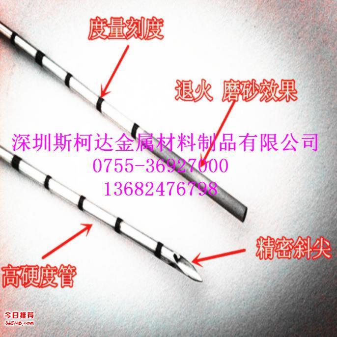 304不锈钢管 毛细管加工切断 扩口缩口翻边无毛刺