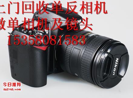 苏州二手单反相机回收苏州回收Canon佳能Nikon尼康单反相机