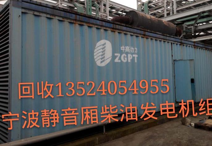 上海大宇柴油发电机组回收二手斗山发电机组回收