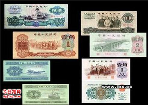 上海老钱币回收/上海纪念钞回收+上海老版人民币回收联系