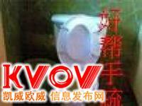 扬州市好帮手管道疏通下水道疏通化粪池清理汽车吸粪