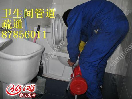 扬州文汇苑下水道疏通马桶疏通疏通管道维修水电