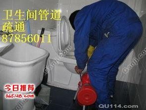 扬州市昌顺马桶疏通下水道疏通化粪池清理汽车抽粪