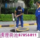 扬州化粪池疏通清理13179774343