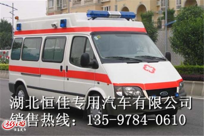 全顺新时代救护车