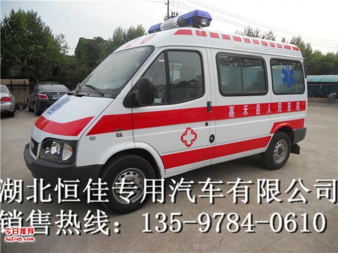 金杯江铃福特全顺120救护车急救车 13597840 分类信息  医疗服务水平