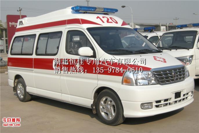 金杯阁瑞斯2.0监护型救护车