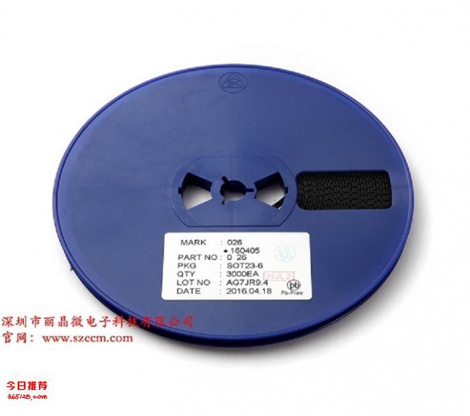 供应来电闪IC,七彩手机来电闪IC芯片方案-深圳市丽晶微电子