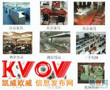 上海旧货回收,上海二手物资回收,上海废品回收