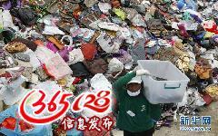 张江废铜回收,川沙铝合金回收,唐镇空调回收,浦东废品回收
