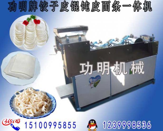 饺子皮加工机 饺子皮制作机器操作简便