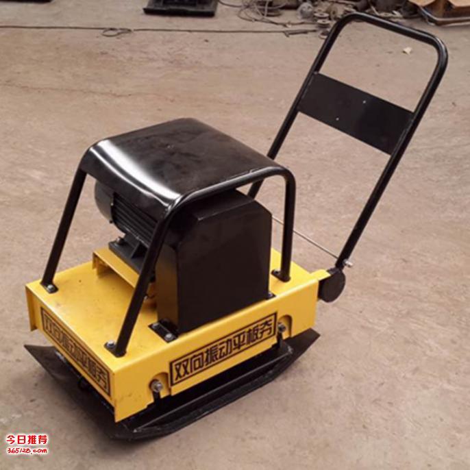 廠家供應HZR200A電動平板夯 平板夯