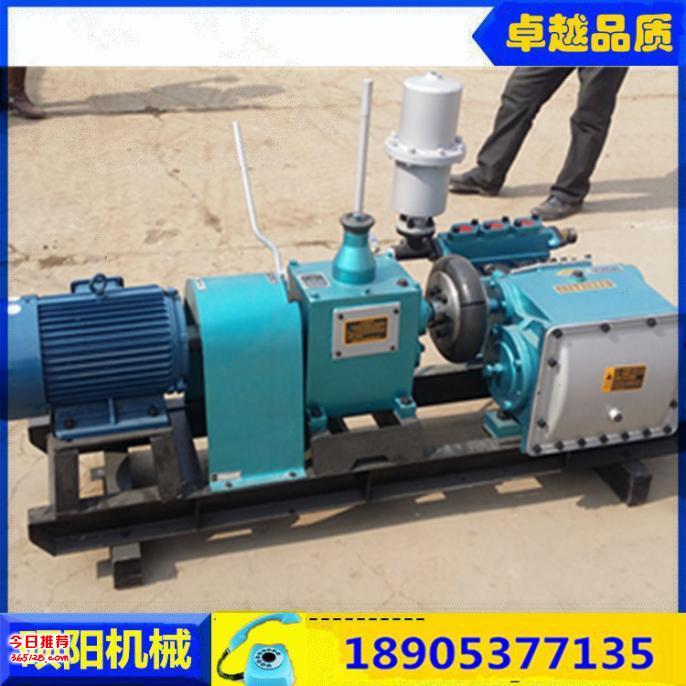 廠家供應BW160泥漿泵泥漿機