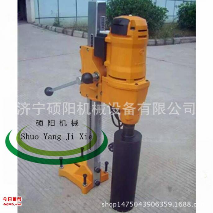 廠家供應HZ-200混凝土鉆孔取芯機|砼取樣機