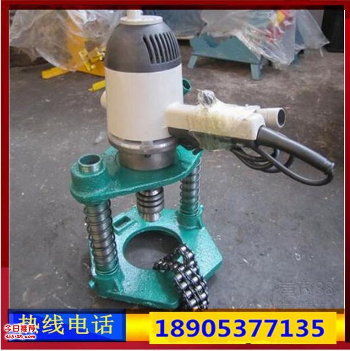 供應SY-R2C114D型電動鏈條式開孔機