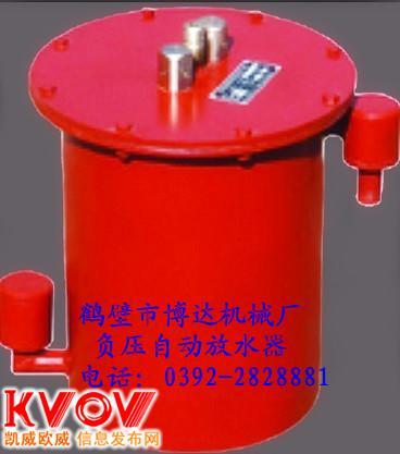 负压自动放水器不放水的原因及使用方法