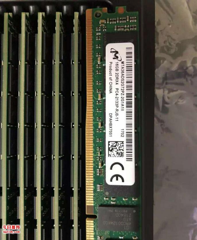 长期高价硬盘回收各种拆机硬盘回收价