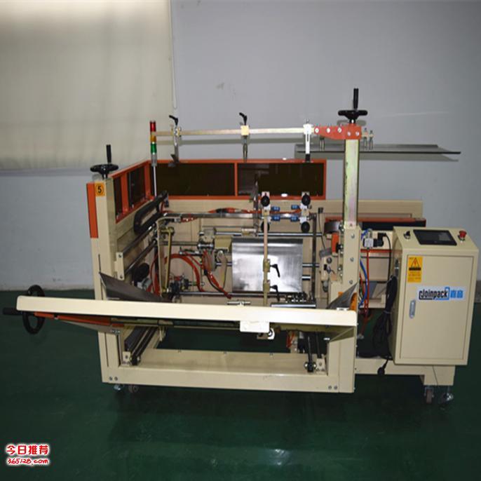 自动开箱机厂家 自动纸箱成型封底机