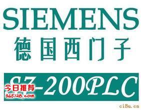 上海回收西门子CPU-西门子模块采购触摸屏