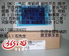 云南回收欧姆龙PLC模块触摸屏