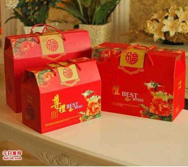 主要经营水果包装盒;蔬菜包装盒;礼品包装盒;百香果包装盒;苹果包装盒