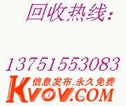惠州废料回收公司 惠州工厂废料回收 惠州工程废料收购站