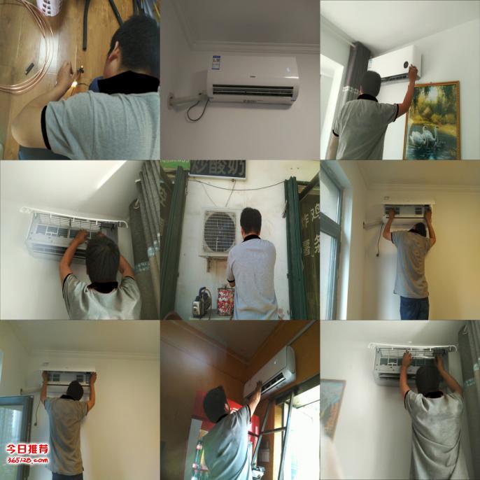 郑州空调维修惠济区有没有做移机的
