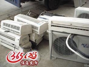 长期回收旧空调,成都二手回收公司