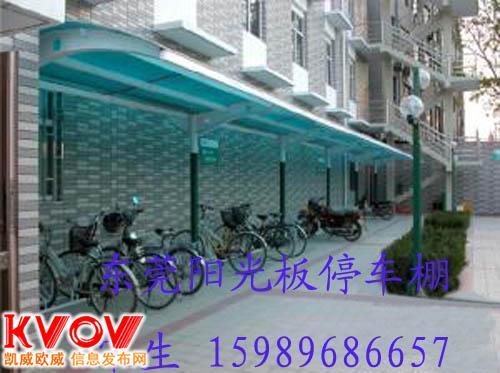 东莞寮步厚街黄江优质阳光板供应商